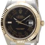 ロレックス ROLEX 116333 BK-R デイトジャストII ローマ ブラック×ゴールド メンズ 腕時計 ブランド