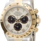 ロレックス ROLEX 116523 WT コスモグラフ デイトナ BKメンズ 時計 新品 当店5年保証