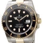 ロレックス ROLEX 116613 LN サブマリーナデイト ニューモデル メンズ 腕時計 ブランド