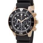 セイコー SEIKO プロスペックス メンズ 腕時計 SSC618P1 ソーラー クロノグラフ ダイバーズウォッチ
