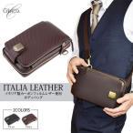 ボディバッグ メンズ イタリアカーボンレザー 財布機能付き シエンシア  レザーギャラリーKAWAII