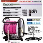 マッハMach 高圧用C型ドラムエアーライズホース長さ30m 回転台無 スチールドラム ピンク&グレーARD-630P-C