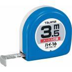 TJMデザイン タジマ TAJIMA ハイ16-3.5m H16-35BL