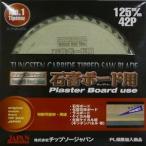 チップソージャパン ベストマックス 石膏ボード用 SB-100 外径100mm×1.0×30P
