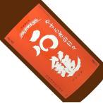 お歳暮 ギフト プレゼント 石鎚 やすらぎの日々 本醸造 1.8L 日本酒/清酒 1800ml /一升瓶 愛媛 いしづち