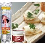 いぶりがっこ&クリームチーズセット!要冷蔵 食品 取寄せ 名 包装のし非対応 いぶり漬大根1本入 おつまみ たくあん 開田高原