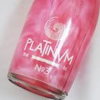 父の日 プラチナム・フレグランス No.3 ローズ&オレンジ750ml ラメ入りスパークリングワイン/パーティー アルコール度数8% PLATINVM FRAGRANCES