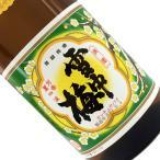 お中元 ギフト プレゼント 雪中梅 普通酒 1.8L 日本酒