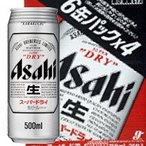 お中元 ギフト プレゼント ■アサヒ スーパードライ 500ml × 24缶(1ケース)国産ビール 【期間限定特価〜6月10日まで】