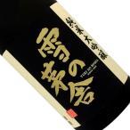 雪の茅舎 純米大吟醸 1.8L 箱入  取寄せ  日本酒/清酒  1800ml/一升瓶  秋田/齋彌酒造 ゆきのぼうしゃ