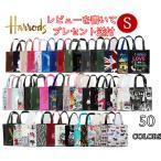 [Harrods] ハロッズ トートバッグ ショッパー バッグ ショッピングバッグ Sサイズ  50 COLORS