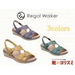 Regal Walker HB77 AC フットベッドサンダル