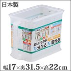 キッチン 戸棚 収納 つり戸棚ストッカー 日本製