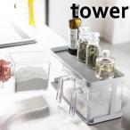 Yahoo!生活雑貨 ココ笑店 Yahoo!店タワー 調味料ストッカー&ラック 3個セット ホワイト