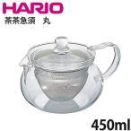急須 おしゃれ ガラス 茶茶急須 丸 450ml CHJMN-45T