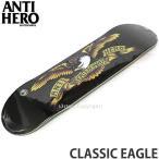 アンタイヒーロー クラシック イーグル 【ANTIHERO CLASSIC EAGLE】 スケート デッキ ストリート パーク 初心者 スタンダード カラー:BLACK サイズ:8.125 x 32