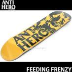 アンタイヒーロー フィーディング フリンジー 【ANTIHERO FEEDING FRENZY】 スケート デッキ ストリート パーク 初心者 カラー:YELLOW/GRN サイズ:7.75 x 31.25