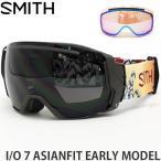 18model スミス アイ/オー セブン アジアンフィット アーリー  【SMITH I/O 7 AF EARLY MODEL】 ゴーグル Frame:DIRKSEN AC Lens:CP SUN BK