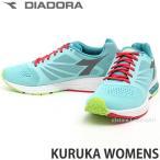 ショッピングディアドラ ディアドラ クルカ ウィメンズ diadora KURUKA WOMENS レディース ランニング ジョギング マラソン イタリア カラー:アルバブルー