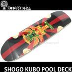 ドッグタウン ショウゴ クボ プール デッキ DOGTOWN SHOGO KUBO POOL DECK スケートボード 板 オールドスクール Z-BOYS サイズ:8.75x32.875
