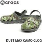クロックス デュエット マックス カモ クロッグ 【crocs duet max camo clog】 サンダル メンズ 男性 クロスライト 迷彩 コンフォート カラー:dusty olive