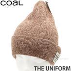 コール ザ ユニフォーム COAL THE UNIFORM スノーボード ニット ビーニー 帽子 防寒 SNOW BEANIE カラー:LIGHT BROWN MARL サイズ:OSFM