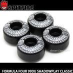 スピットファイヤー フォーミュラー シャドウプレイ クラシックス SPITFIRE F4 99DU SHADOWPLAY CLASSIC SKATE ウィール カラー:Black