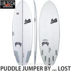 リブテック パドル ジャンパー バイ ロスト 【LIBTECH PUDDLE JUMPER BY ... LOST】 サーフィン SURF サーフボード 板 ショート 5フィン 新素材 小波 サイズ:5'3