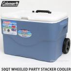 ショッピングクーラーボックス コールマン 50QT ウィール パーティ スタッカー クーラー クーラーボックス COLEMAN 50QT WHEELED PARTY STACKER COOLER COL:BLU サイズ:約47L