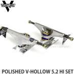 ベンチャー ポリッシュド ホロー ハイ セット VENTURE POLISHED V-HOLLOW 5.2 HI SET スケートボード SKATE トラック 2個 軽量 中空