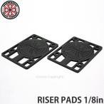 【INDEPENDENT】インディペンデント Riser Pads 1/8インチ ロックしたら迷わずセット!INDYのプラスチックライザー!