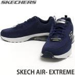 スケッチャーズ スケッチ エア エクストリーム SKECHERS SKECH AIR- EXTREME スニーカー シューズ メンズ スポーツ カラー:Navy/Black