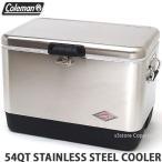 コールマン ステンレス スチール クーラー COLEMAN 54QT STAINLESS STEEL COOLER クーラーボックス アウトドア カラー:SILVER サイズ:54QT