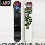 17 リブテック ジェイミーリン フェニックス シリーズ サードアイ 【LIBTECH JAMIE LYNN PHOENIX SERIES THIRD EYE】 16-17 スノーボード SNOWBOARD Size:151
