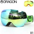 16model ドラゴン DRAGON X1 15-16 ボーナスレンズ付 スノーボード ゴーグル スノボ SNOWBOARD GOGGLE Frame:Reflect Lens:Smoke Gold Ion