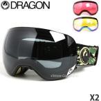 16model е╔еще┤еє DRAGON X2 15-16 е▄б╝е╩е╣еьеєе║╔╒ е╣е╬б╝е▄б╝е╔ е┤б╝е░еы е╣е╬е▄ SNOWBOARD GOGGLE Frame:Hunter Lens:Dark Smoke