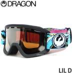 17 ドラゴン リル ディー 【DRAGON LIL D】 16-17 スノーボード ゴーグル キッズ ジュニア 子ども SNOWBOARD GOGGLE KIDS YOUTH Frame:YETI Lens:IONIZED