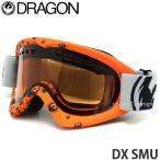 17 ドラゴン DRAGON DX SMU 16-17 スノーボード ゴーグル 限定カラー メンズ SNOWBOARD GOGGLE MENS 平面 Frame:Grey Orange Lens:Amber
