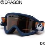 ドラゴン DRAGON DX ゴーグル スノーボード スキー SNOWBOARD GOGGLE 16-17モデル フレームカラー:KICK ORANGE レンズカラー:IONIZED