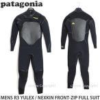 パタゴニア メンズ R3 YULEX NEXKIN フロントジップ フルスーツ 【Patagonia MENS R3 YULEX NEXKIN FZ FULL】 サーフ ウェット 4.5mm/3.5mm/2.5mm カラー:Black