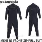 パタゴニア メンズ R3 フロントジップ フルスーツ 【Patagonia MENS R3 FRONT ZIP FULL SUIT】 サーフィン ウェット 4.5mm / 3.5mm SURF WET カラー:Black