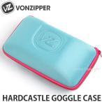 ボンジッパー ハードキャッスル ゴーグル ケース VONZIPPER HARDCASTLE GOGGLE CASE スノーボード シングルタイプ カラー:BLUE