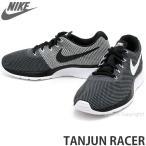 ナイキ タンジュン レーサー 【NIKE TANJUN RACER】 スニーカー メンズ シューズ フィット感 軽量 カラー:ダークグレー/ホワイト/ブラック
