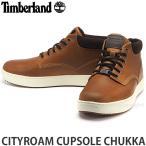 ティンバーランド シティローム チャッカ Timberland CITYROAM CUPSOLE CHUKKA ブーツ 靴 シューズ 街履き カラー:WHEAT FULL GRAIN