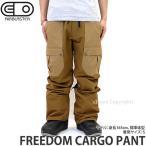 エアブラスター フリーダム カーゴ パンツ AIRBLASTER FREEDOM CARGO PANT 18-19 スノーボード ウエア ボトム コーデ カラー:Grizzly