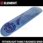 エレメント フアミリー ビジネス ウィンドー ELEMENT FETHERLIGHT FAMILY BUSINESS WIND デッキ スケートボード 板 ストリート パーク サイズ:7.5x31.25