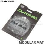 ダカイン モジュラー マット 【DAKINE MODULAR MAT】 スノーボード スノボ ストンプ グリップ パッド Deck pad SNOWBOARD カラー:CLEAR