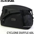 ダカイン サイクロン ダッフル DAKINE CYCLONE DUFFLE 60L ユニセックス 旅行 かばん サーフ スノー スケート BAG PACK カラー:CYB