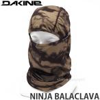 ダカイン ニンジャ バラクラバ DAKINE NINJA BALACLAVA 帽子 スノーボード スキー ウェア アクセサリー スノボ カラー:ACM サイズ:F