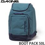 ダカイン ブーツ パック DAKINE BOOT PACK 50L バックカントリー スノーボード 靴 バッグ バックパック ギア GEAR BAG SNOW カラー:DSL